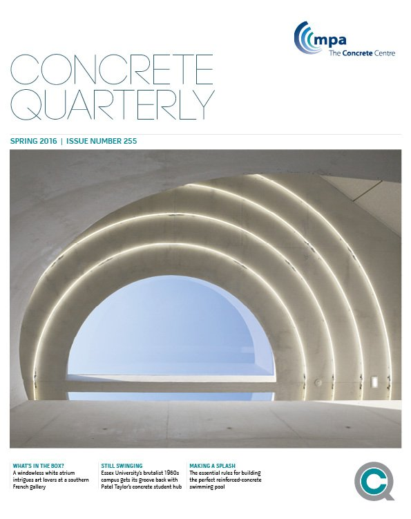 Cover of CQ issue 255